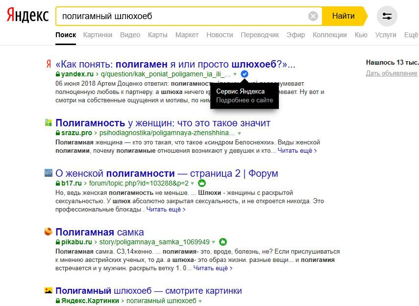 Выдача Яндекс Кью ч.1
