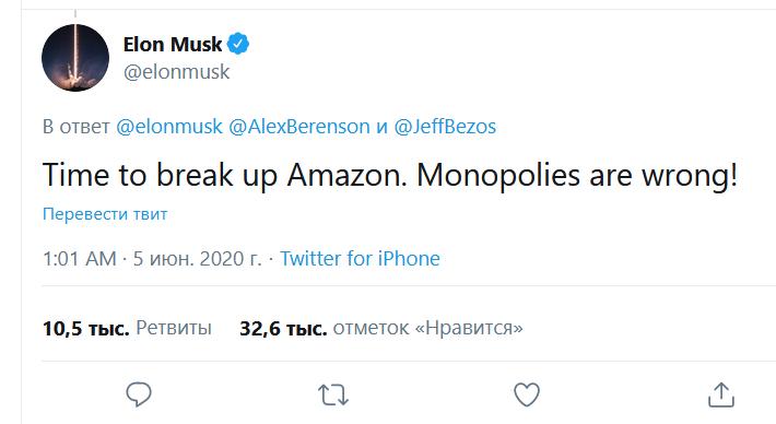 Elon Musk about Amazon